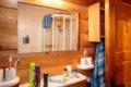 Ferienhaus_Seepferdchen_Badezimmer